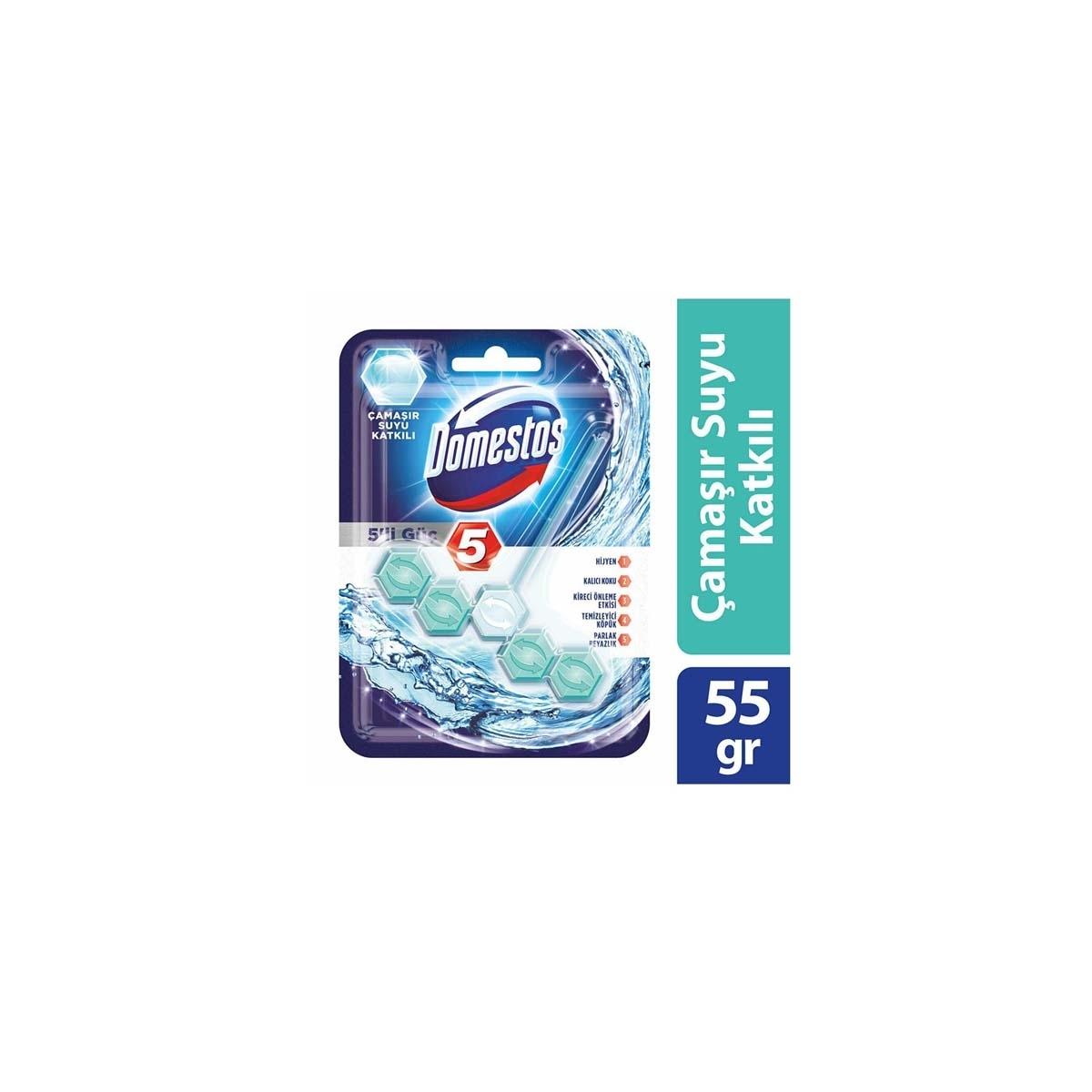 Domestos 5'li Güç Çamaşır Suyu Katkılı Tuvalet Blok 55 gr 9'lu Koli resmi